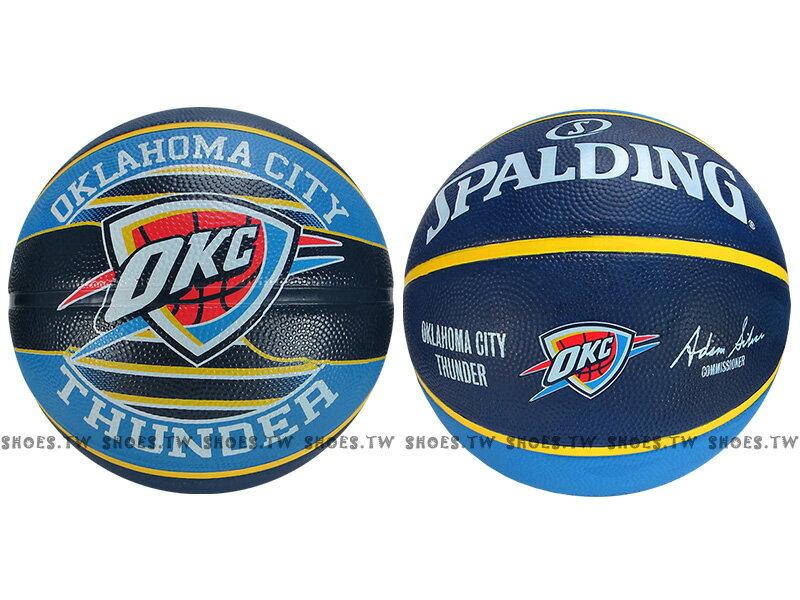 Shoestw【SPA83513】斯伯丁籃球 SPALDING 隊徽球 室外基本款 雷霆隊 Thunder 藍水藍