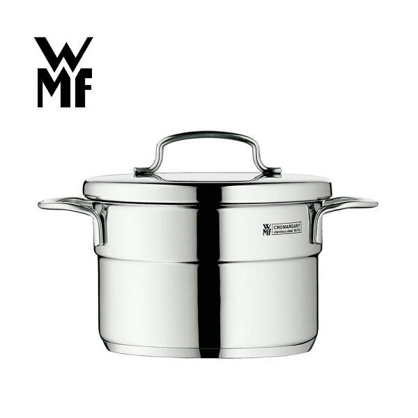【德國WMF】迷你湯鍋14cm1.3L