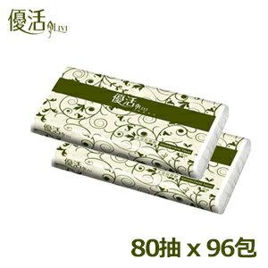 【淘氣寶寶】優活 太空包面紙(80抽*96包 / 箱) 0