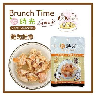 【力奇】 輕時光餐包 雞肉鮭魚 犬貓全蒸食餐包-70g-62元【犬貓適用】 可超取(C083A02)