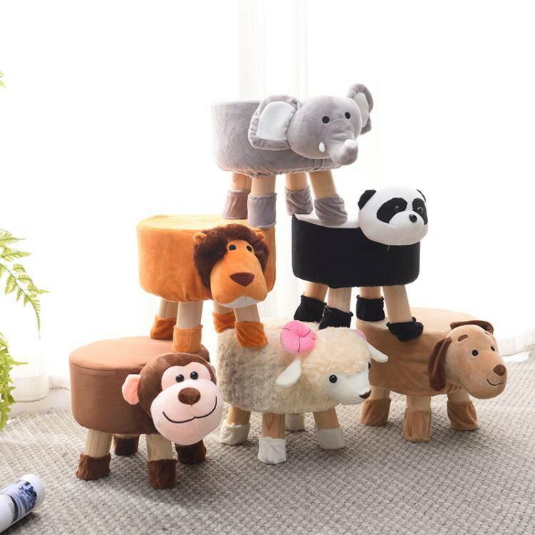 動物換鞋凳子家用坐墩寶寶可愛卡通沙發圓凳創意兒童小板凳矮椅子   ATF 1