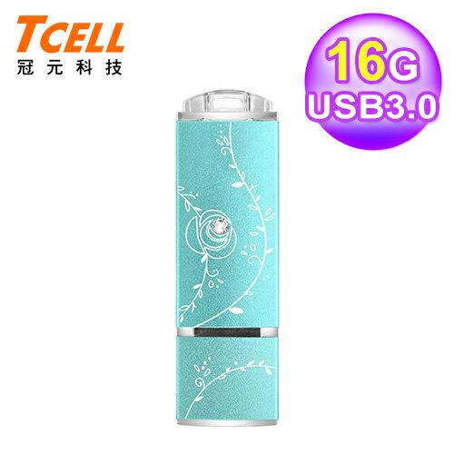 TCELL 冠元 USB3.0 16GB 絢麗粉彩隨身碟-蒂芬妮藍【三井3C】