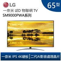 Samsung LED電視推薦到LG 65吋 1奈米 4K IPS 物聯網電視 65SM9000PWA就在3C 大碗公推薦Samsung LED電視