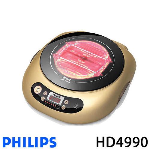 ★整點特賣★ PHILIPS 飛利浦黑晶爐 HD4990【原廠公司貨】