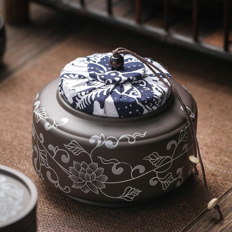 家用茶罐精品高檔紫砂茶葉罐小號陶瓷密封罐中式普洱儲茶罐紫砂罐