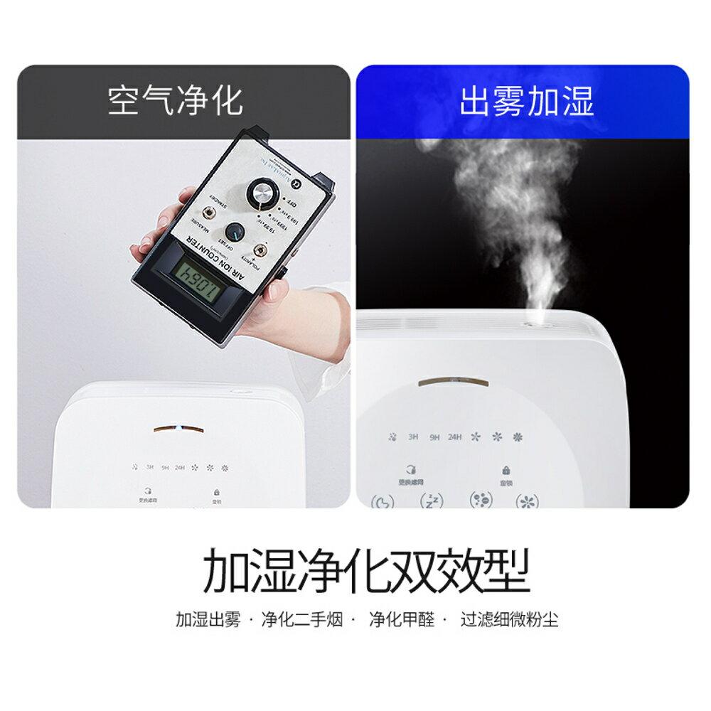 空氣淨化器 空氣凈化器加濕一體機家用空氣淨化器 印象部落