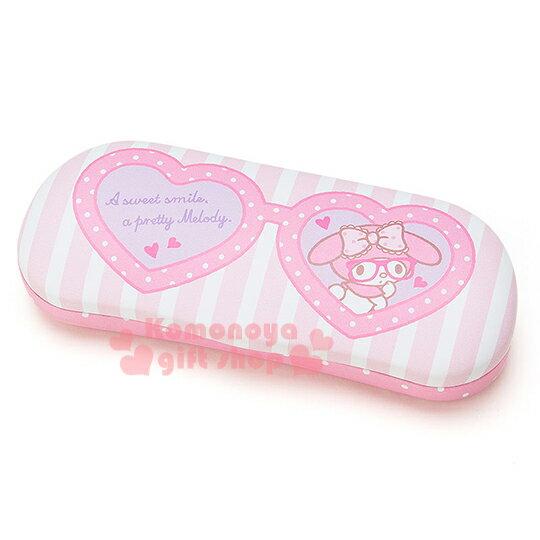 〔小禮堂〕美樂蒂 皮質硬殼眼鏡盒《粉.條紋.眼鏡.愛心》