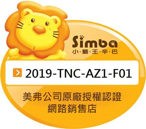 【小獅王Simba】美味軟糖湯匙組(可可-咖)-米菲寶貝