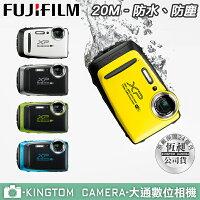 FUJIFILM 防水潛水相機 電池 自拍棒