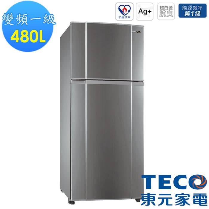 【TECO東元】480公升變頻雙門冰箱(R4892XHK) - 限時優惠好康折扣