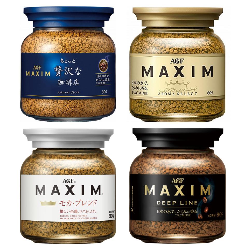 《Chara 微百貨》日本 AGF MAXIM 箴言 咖啡 罐裝 80g 65g 摩卡 深焙 香醇 金色 金咖 特調 5