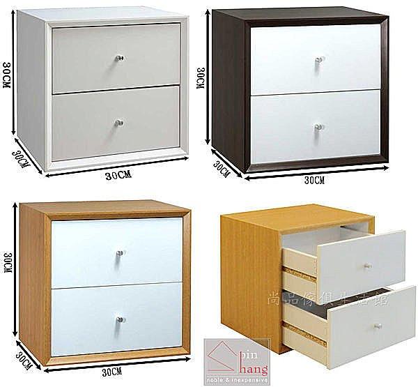 【尚品家具】812-10 魔術方塊3030系列白色雙抽櫃/收納櫃/書櫃/陳列架/創意組合櫃