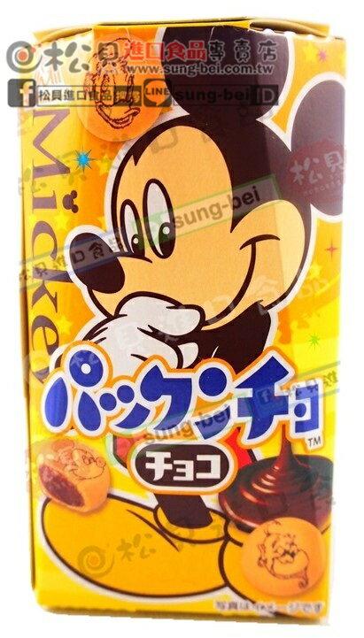 《松貝》森永米奇巧克力餅47g【4902888107610】bb42