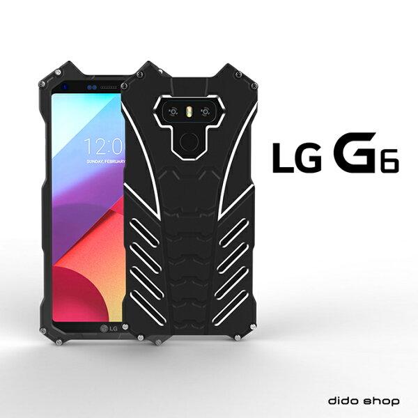 dido shop:LGG6蝙蝠俠系列金屬防摔手機保護殼(RJ006)【預購】