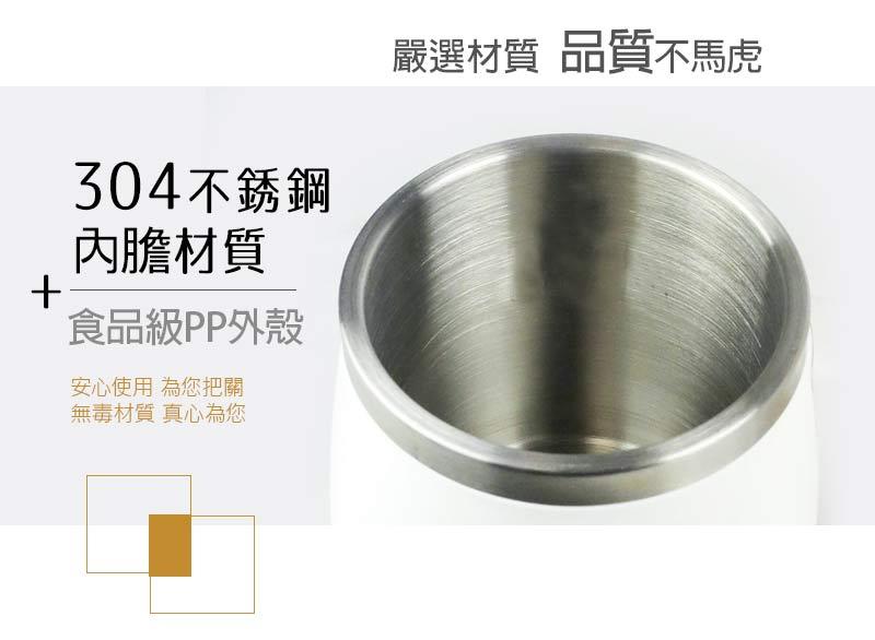 勳風 USB不鏽鋼智能保溫杯 HF-J3020黑/HF-J3019白