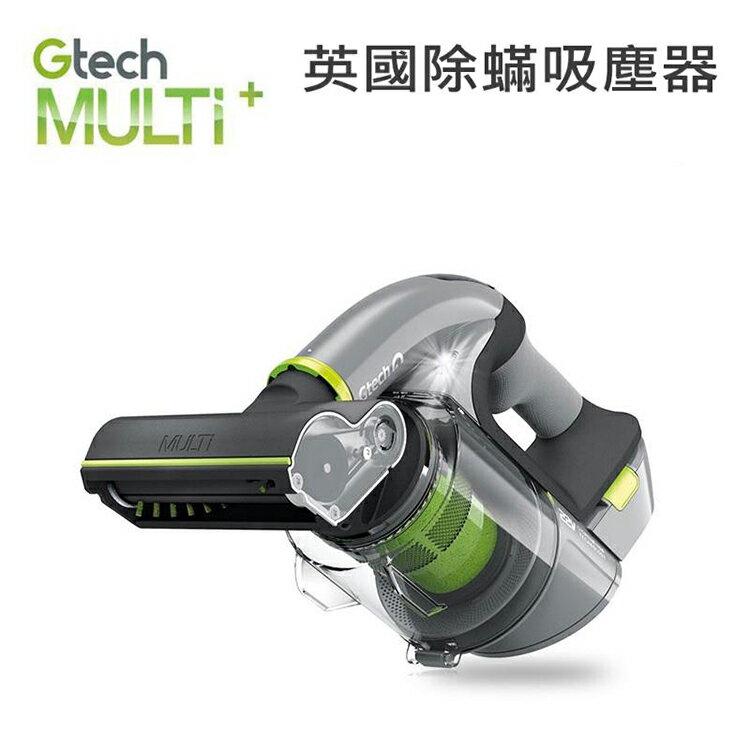 英國Gtech 小綠 Multi Plus ATF012 無線除蟎吸塵器《限量加贈ADATA X7000 行動電源 隨機x1》手持 充電式 除塵蟎【神腦貨】