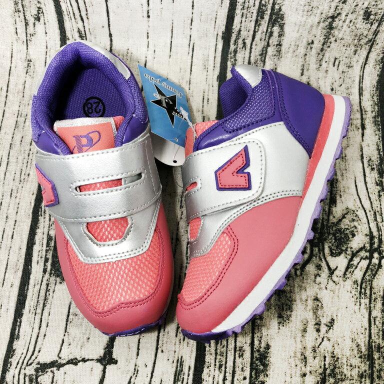 【限量優惠】JIMMY POLO 童款透氣復古運動慢跑鞋 [68048] 粉色 超值價$198