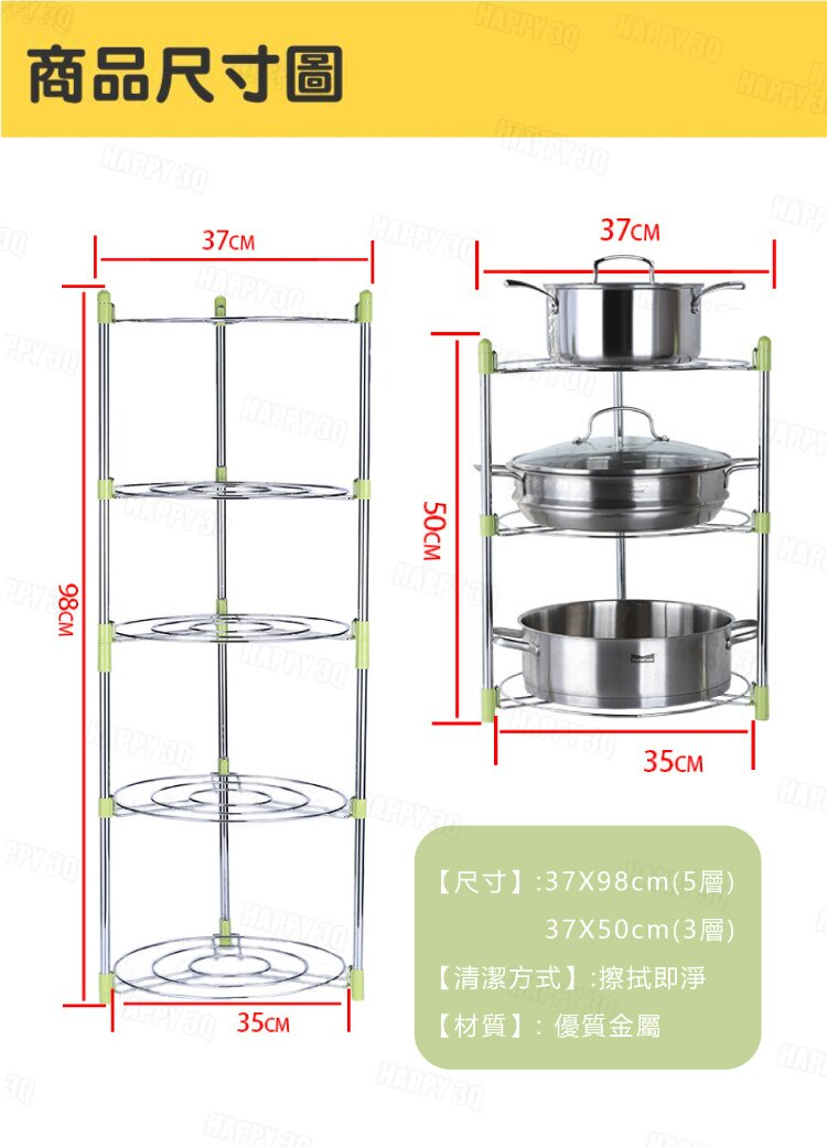 【現貨  /  可調高度】廚房用品鍋架 鍋具收納 廚房收納架 鍋子收納 鍋架子多層置物架 【AAA3656】 9