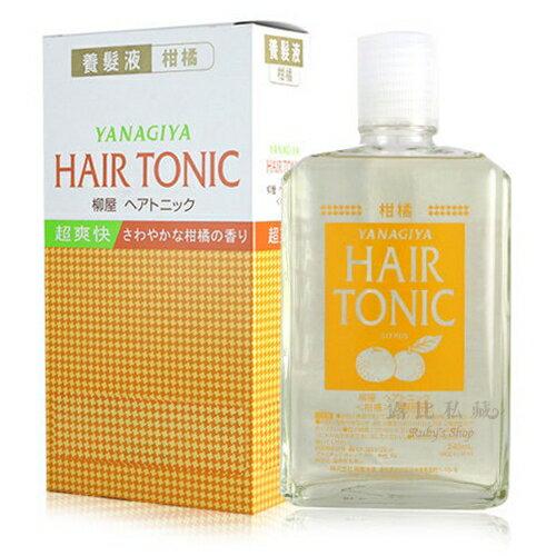 柳屋YANAGIYA 雅娜蒂 養髮液 增強柑橘版 240ml(熱銷追加中)