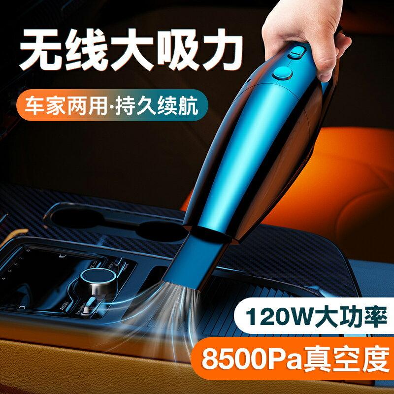 車載吸塵器車用無線充電汽車內家用小型專用大功率強力手