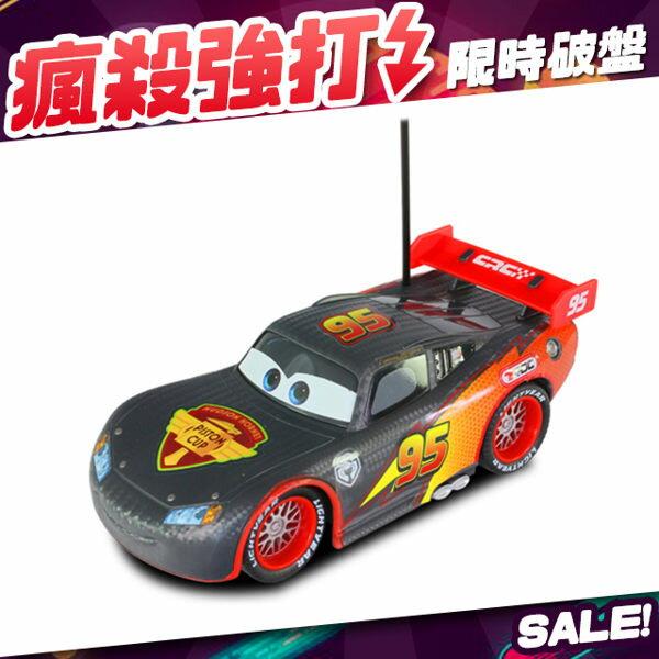 【Cars 汽車總動員】1:24 黑炫版麥坤 遙控車 DK04817