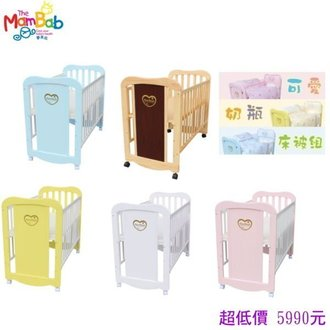 *美馨兒* 夢貝比嬰兒床-彩虹貝比-乳母小床(五色可挑)+3D可愛奶瓶寢具六件組(S號) 5990元來店(電)另有優惠