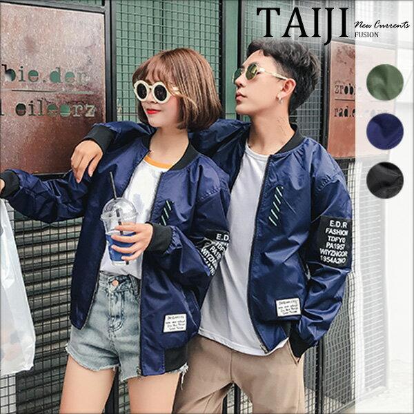 雙面外套‧貼章繪文字雙面潮流飛行外套‧三色‧加大尺碼【NTJBJ26】-TAIJI-