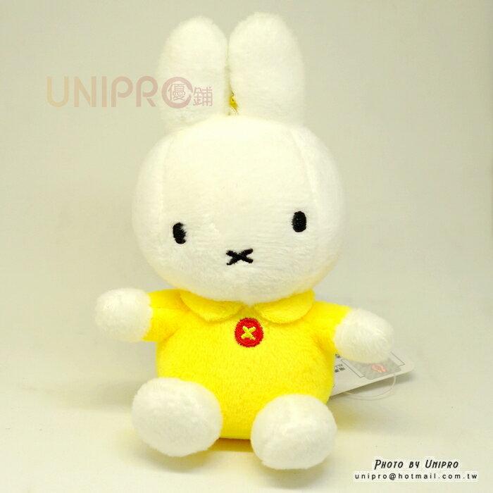 【UNIPRO】米飛兔 Miffy 黃衣 米菲 11公分 絨毛玩偶 娃娃 珠鍊吊飾