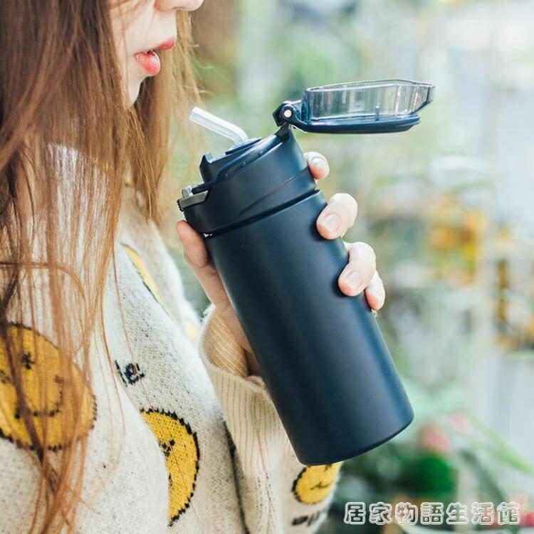 簡約保溫杯男女士可愛學生韓版便攜帶吸管大人ins網紅水杯子500ml 特惠九折