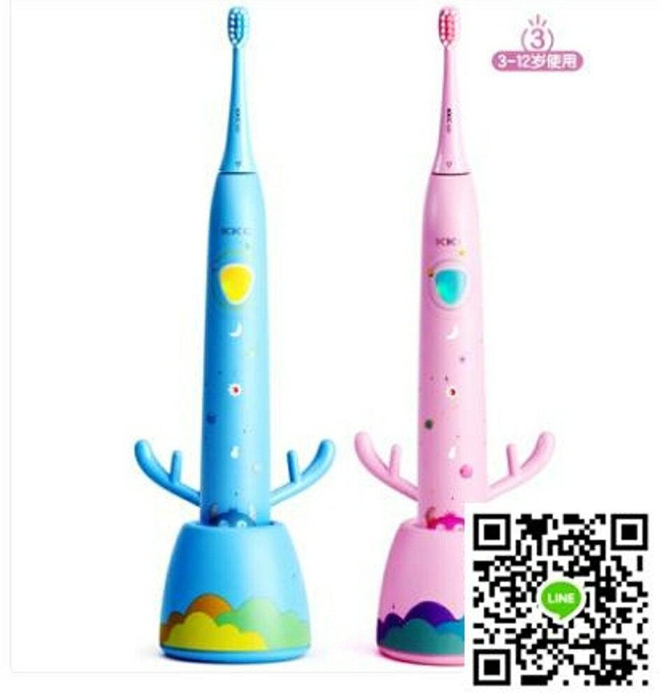 電動牙刷 兒童電動牙刷充電式聲波震動防水小孩寶寶自動3-6-12歲細軟毛 阿薩布魯