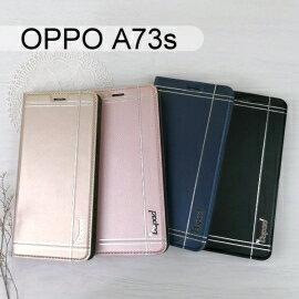 【Dapad】典雅銀邊皮套OPPOA73s(6吋)