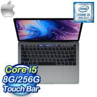 Apple 蘋果商品推薦APPLE  MacBook Pro 13.3吋筆電 ★MR9Q2TA/A 灰色 ★  TouchBar/i5 2.3GHz 8th/8G/256GSSD