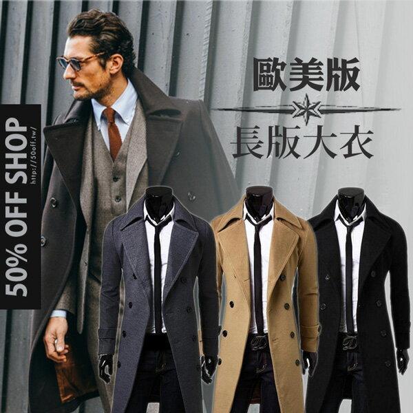 50%OFF SHOP【AG021234C】英倫風精品加厚版潮流外貿男裝歐美歐版長款呢大衣外套