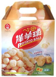 鏡感樂活市集:里仁九福原味洋芋球禮盒500gx6盒箱請先預訂售完為止