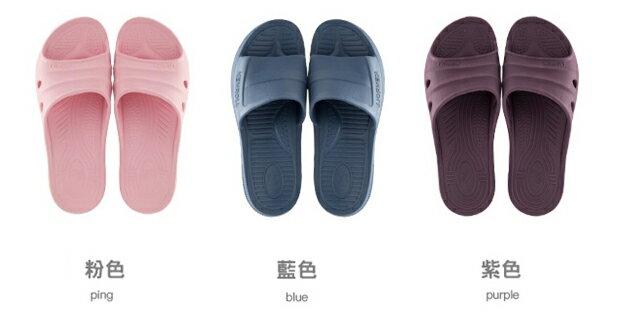 【晨光】KENROLL 超止滑抗油拖鞋 藍/粉/紫-(158770)【現貨】