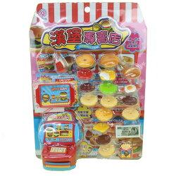韓版漢堡專賣店 ST-969 漢堡收銀機/一卡入{促199} 扮家家酒收銀機玩具 ST安全玩具~生