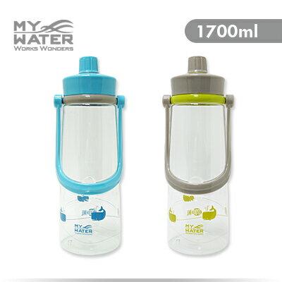 MYWATER鯨魚手提式水壺1700ml2色可選