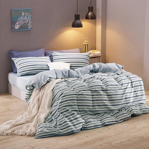 床包薄被套組雙人加大色織水洗棉希爾達[鴻宇]台灣製2112