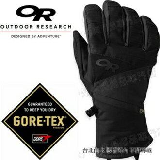 Outdoor Research 防水手套/滑雪手套/保暖手套 Gore-tex Centurion 243364 男款0001黑