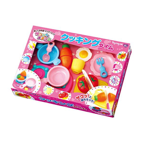 小奶娃婦幼用品:Toyroyal樂雅-切切樂創意料理組合