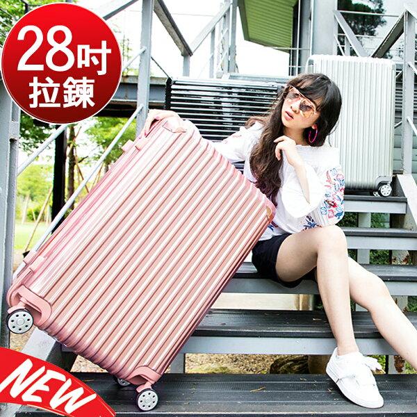 E&J【008018-03】MR.BOX艾夏系列(拉鍊)28吋PC+ABS耐撞TSA海關鎖拉鏈行李箱旅行箱-玫瑰金