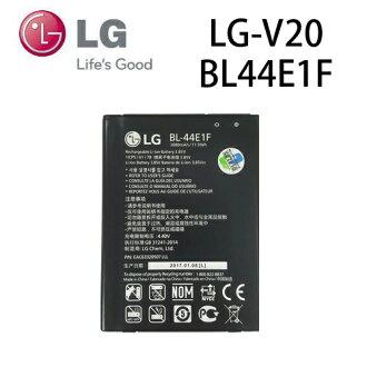 【原廠裸裝】LG V20 / H990DS 原廠電池BL44E1F ~3080mAh