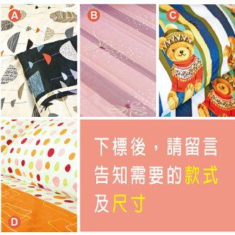 乳膠床墊專用外布套 / 加大單人【SS1】100%精梳棉 - 訂作 - 溫馨時刻1/3