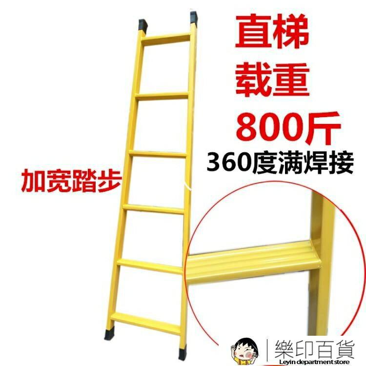 消防梯 梯子家用折疊加厚梯子一字單梯消防梯直梯鐵梯防滑工程梯宿舍床梯 樂印百貨