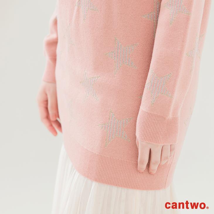 cantwo星星銀蔥混織針織上衣(共二色) 5