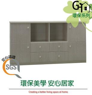 【綠家居】泰迪環保5.5尺塑鋼四門二抽置物櫃收納櫃(五色可選)