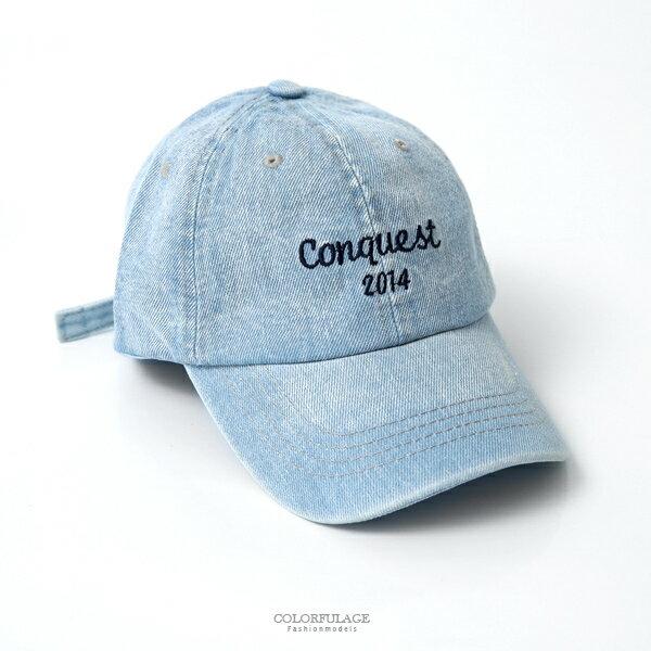 老帽淺色牛仔英文刺鏽棒球帽【NHA4】柒彩年代