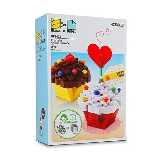 創意主題積木-杯子蛋糕/ BLOCK & PAPER CAKE/ Oxford/ DIY/ 伯寶行