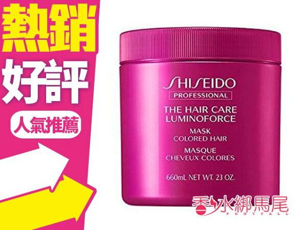 SHISEIDO資生堂靚色修護髮膜680g◐香水綁馬尾◐