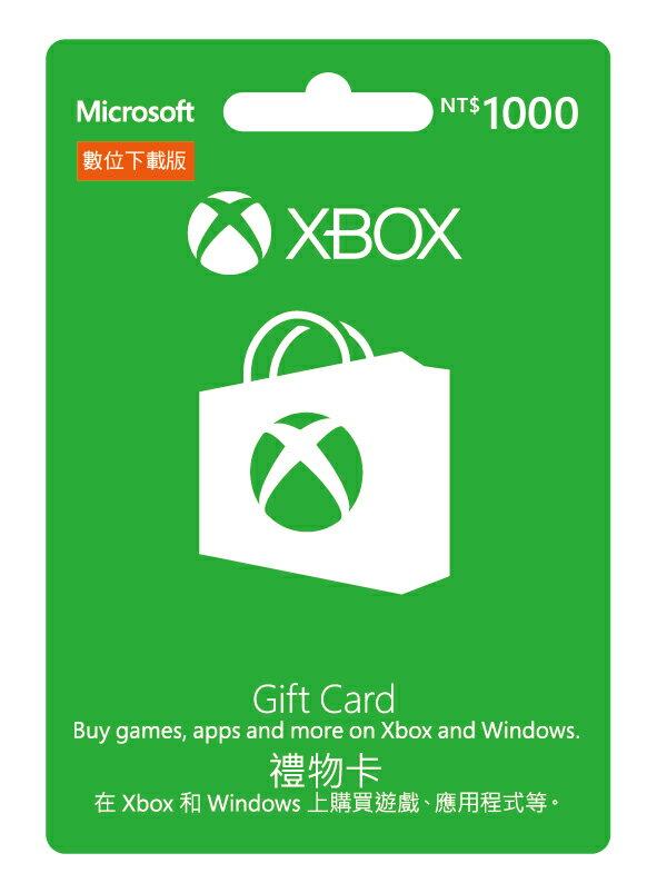 Microsoft 微軟 ESD-微軟禮物卡台幣1000元,此商品為數位下載版(電子序號)無實體物品★★★含稅附發票★★★